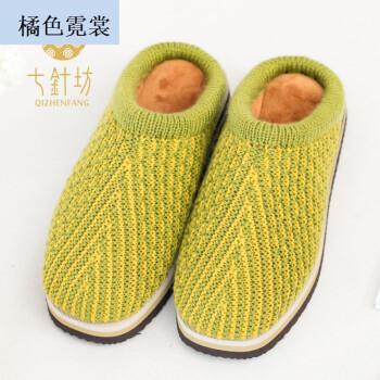 韩菲莱*七针坊情侣手工diy编织棉拖鞋材料包毛线编织防滑室内居家鞋女
