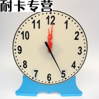数学教具 一年级三针联动24小时二针12小时小学认识时间 钟表模型