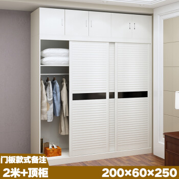 移门衣柜推拉门组合现代简约经济型整体卧室组装实木储物柜衣橱 2米加