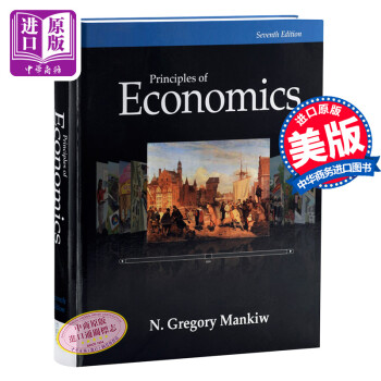 《曼昆经济学原理(第7版)英文原版Principles of Economics 7t》