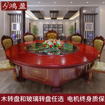 酒店圆桌电动大圆桌餐桌圆桌面15-20人自动旋转火锅桌