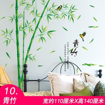 山水风景画字画办公室励志墙面贴纸墙贴画客厅墙纸自粘背景墙装饰 10.