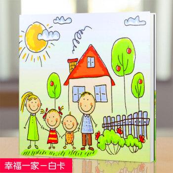 家庭影��k�9�b9��9f_diy相册本手工粘贴式覆膜影集宝宝成长纪念册创意家庭