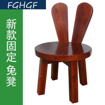 fghgf 小凳子简约客厅实木凳子靠背家用儿童凳子时尚创意宝宝椅子小板图片