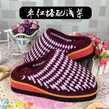 钩拖鞋材料包手工编织毛线拖鞋冰条线粗毛线鞋底送教程工具 白色 38