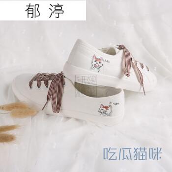 郁渟*新款-萌兔猫狗-日系手绘帆布鞋女平跟学生韩版小白鞋系带文艺