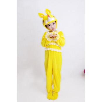 儿童演出服动物服 小卡通造型表演服装演出服 幼儿舞台剧 黄女生款