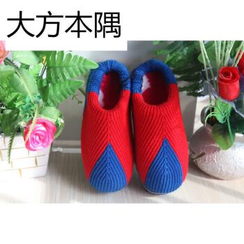 冬季纯手工毛线编织居家日用棉鞋男女鞋高帮棉双色拖鞋保暖鞋厚底 2