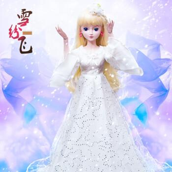 叶罗丽娃娃正品孔雀罗丽仙子60厘米夜萝莉冰公主叶萝莉 女孩玩具 【1图片
