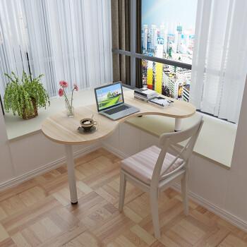 飘窗电脑桌卧室阳台桌窗台家用学习写字弧形转角书桌茶几端景台吧 1.