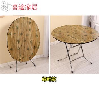 简易折叠桌餐桌家用实木小户型餐桌圆形饭桌正方形可吃饭伸缩桌子
