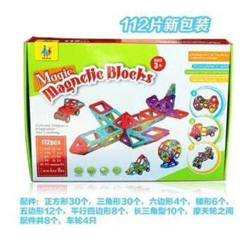 lego乐高积木玩具得宝duplo大飞机绝版无货 l5595