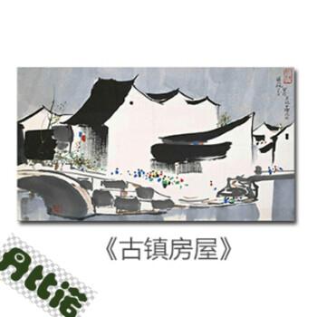 水墨画山水风景画客厅卧室现代装饰画书房中式挂画三联国画 古镇房屋