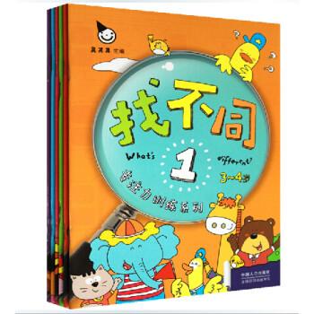 儿童图书封面简笔画