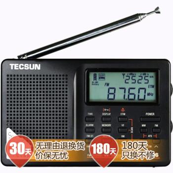 德生(Tecsun) PL606 全波段数字解调立体声收音机 (黑色)