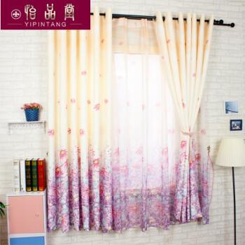 新款全遮光小窗帘布阳台飘窗短窗帘定制成品短帘半帘加厚卡通儿童房