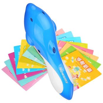 纽曼(Newsmy)11A点读笔 双语早教机学习点读机 幼儿童宝宝益智礼品0-3-4-6岁亲子启蒙套装