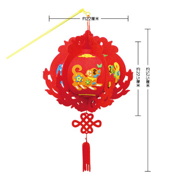 tsful 儿童手工制作春节灯笼diy a宫灯材料包 幼儿园新年装饰花灯挂饰