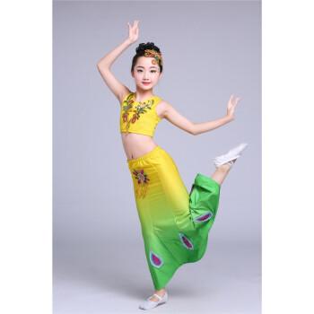 新儿童傣族舞蹈服鱼尾裙弹力舞演出服装女童少儿民族表演服 黄渐变色
