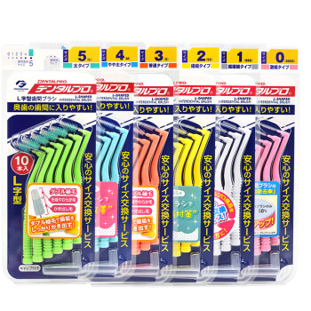 丹特博(DENTALPRO) 牙缝刷牙间隙刷20支装牙齿矫正齿缝刷正畸牙套刷日本原装进口 2号0.8mm20支