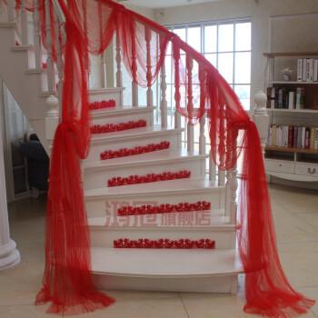 结婚婚房装饰拉花用品创意楼梯纱幔花球路引婚庆婚车布置婚礼道具 霞