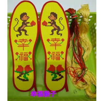 印花十字绣半成品鞋垫吸汗透气棉布满绣包边鞋垫双股线绣 幸福猴子 45