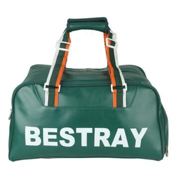 Túi đựng vợt cầu lông Bestray 46 BSRYMQB
