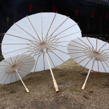 雨伞雨具 京兰 幼儿园小学美术手绘工艺伞手工绘画伞白色儿童空白纸伞