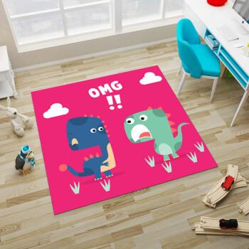 卡通可爱小恐龙正方形房地毯客厅沙发卧室地垫吊篮电脑椅垫 玫瑰红色