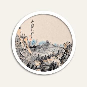 尚心堂国画山水 新中式山水圆形组合装饰画壁画客厅餐厅卧室墙画书房