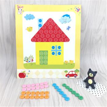纽扣画diy手工贴画幼儿园手工制作材料包扣子画益智手工玩具 小房子