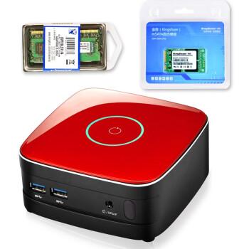 立人(E.mini)Mr.NUC V6-I3 4010 红色 迷你电脑 4GB内存/1.8英寸128GB SSD/不含2.5英寸硬盘/WIFI模块