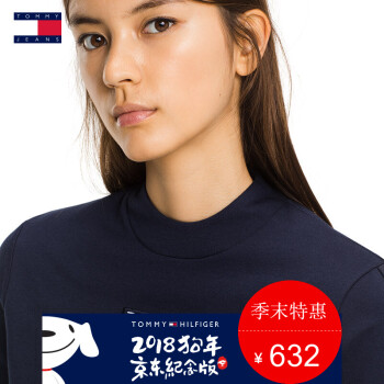 Tommy Jeans 女装长袖针织衫-DW0DW04052NW 409 S