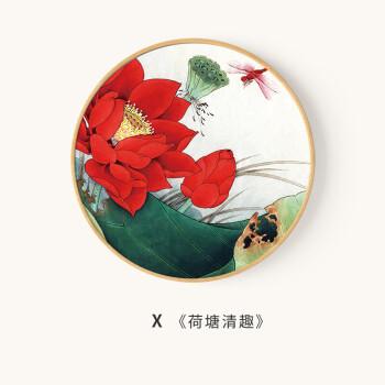 新中式卧室圆形挂画禅意中国风玄关餐厅壁画张大千荷花客厅装饰画冬天