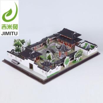 中国古建筑老北京四合院苏州园林模型立体拼图生日礼物 苏州园林