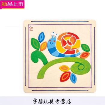 diy木贴画-快乐蜗牛 宝宝创意拼贴画 儿童玩具