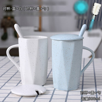 萌碎创意个性陶瓷杯子带盖勺办公室马克杯简约情侣咖啡杯牛奶喝水杯子