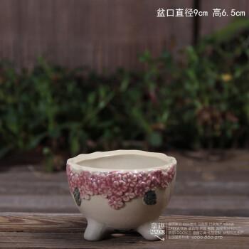 韩国手绘立体 老桩 多肉植物花瓶 手工桌面 肉肉陶瓷花盆 219 中等