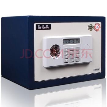 永发FDX-A/D-25BL3C 防盗保险箱 家用办公保险柜
