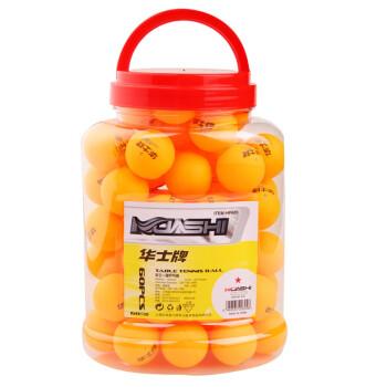 红双喜华士 一星40mm健身训练乒乓球一桶装共60个球 黄色605