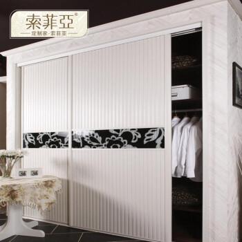 C8框黑白摩卡腰线尼斯百叶衣柜 定制整体大家具 白色 订金