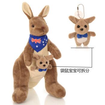 小鼠乐乐 仿真母子袋鼠公仔毛绒玩具澳洲布娃娃玩偶生日圣诞礼物 蓝色