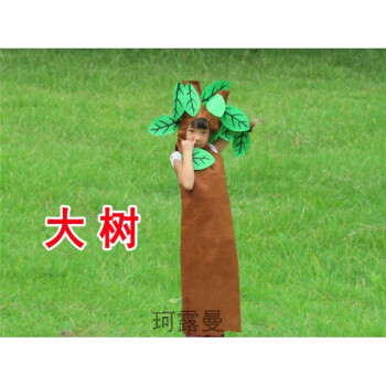 儿童大树表演服装幼儿园水果蔬菜造型子环保时装走秀演出服 大树服