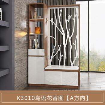 简约现代隔断时尚客厅创意屏风镂空玄关柜鞋柜门厅柜置物架间厅柜 a