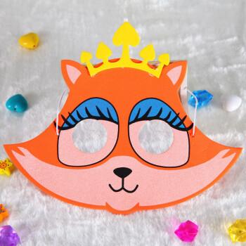 儿童节卡通面具动物头饰半脸创意幼儿园化妆舞会面具兔子表演道具