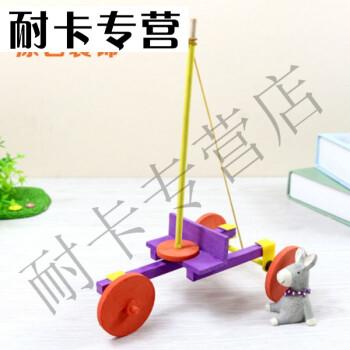 橡皮力三轮小车 一二年级小学生儿童益智diy小手工制作益智玩具 发条