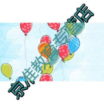 兰缪b234卡通可爱五彩气球聚会庆典背景 晚会舞台led大屏幕视频素材图片