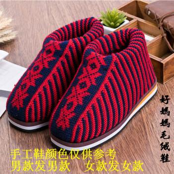 手工毛线编织的男女成品保暖冬防滑拖鞋棉鞋棉靴 手工