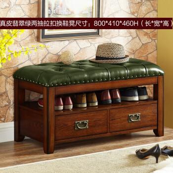 工匠时光实木鞋凳式鞋柜欧式换鞋凳美式换鞋凳储物真皮沙发凳门口收纳