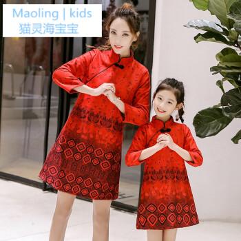 春节新年子装母女过年中国风旗袍连衣裙秋冬礼服春装2018新款潮 红色
